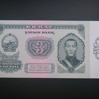 Монголия 3 тугрика 1983 UNC