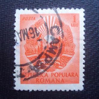 Румыния 1950г.гаш.