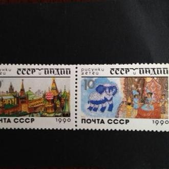 СССР 1990г  Индия в  рисунках  детей