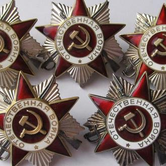 Орден Отечественной Войны 2 степени ( 5 шт )
