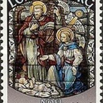 Люксембург 1995