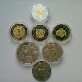 Семь монет одним лотом.