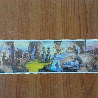 СССР 1989 г Творчество Дж. Фенимона Купера