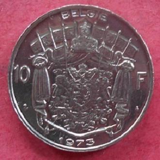 Бельгия 10 франков 1973 год. Надпись на голландском - 'BELGIE'.