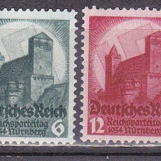 Рейх 1934 MH