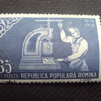 Румыния 1958г.гаш.