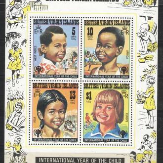 Виргинские о-ва - год детей 1979 - Michel Nr. 358-361, Bl. 10 **