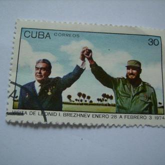Куба 1974 (3 марки)