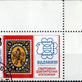 Болгария. Филвыставка (серия) 1987 г.