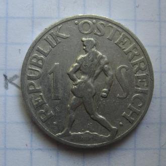 АВСТРИЯ, 1 шиллинг 1947 года (СЕЯТЕЛЬ).