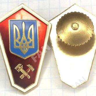 Ромб. Поплавок. Техническое училище. Украина.