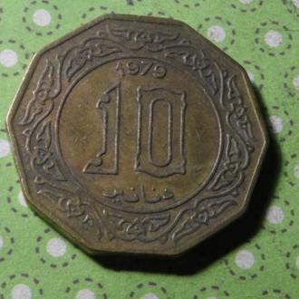 Алжир монета 10 динаров 1979 год !