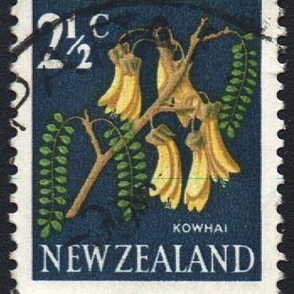 1967 - Новая Зеландия - Стандарт - Флора 2 1/2 Mi.459