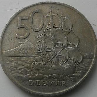Новая Зеландия 50 центов 1967  ПАРУСНИК!!!