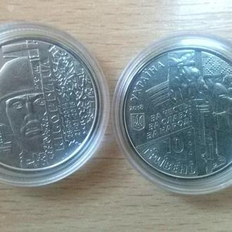 """10 гривень """"Кіборги"""""""