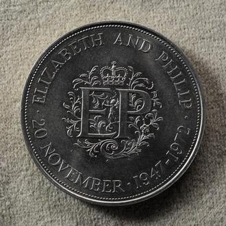 Великобритания, 1 крона (25 пенсов) 1972 года, юб. 25 лет свадьбы  Сохран!  (4317)