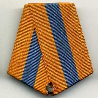 Колодка для медали  Будапешт