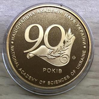 Медаль монетный двор нбу латунь 90 лет академии наук