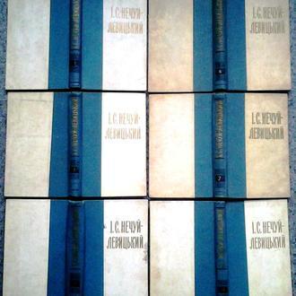 Нечуй-Левицький І.С.  Зібрання творів.  В 10 томах Нечуй-Левицкий И.С.В наявності 1,6,7,8,9, том.