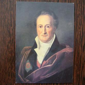 Открытка Веймар Гете Портрет художника Герхарда фон Кюгельгена 1810