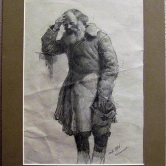 Графика,1954 год/крестьянская судьба/