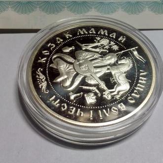 Купить монету 10 гривен казак мамай монета 10 юаней китая