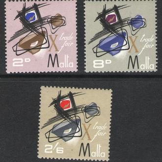 Мальта - искусство 1966 - Michel Nr. 344-346 **