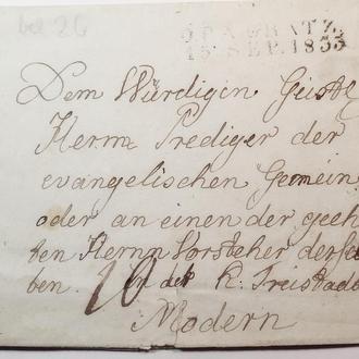 Конверт Италия 1833 г