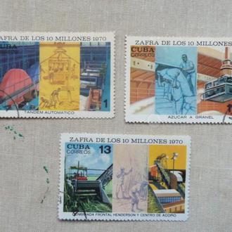 марки- с 1 гр Куба--(А3) - гашеные 1970 год