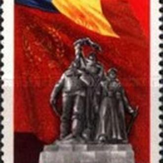 Румыния 1970
