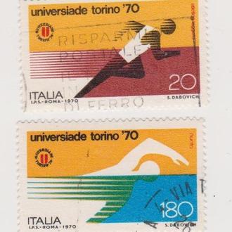 1970 Италия № 1312-1313 (Mi) Спорт. Универсиада.