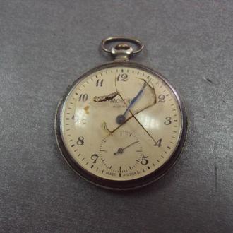 часы карманные молния ссср 18 камней №3037