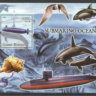 Гвинея Бисау 2005 ** Транспорт Подводные лодки ВМС Фауна БЛ MNH