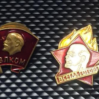 Значки Комсомольский и Пионерский