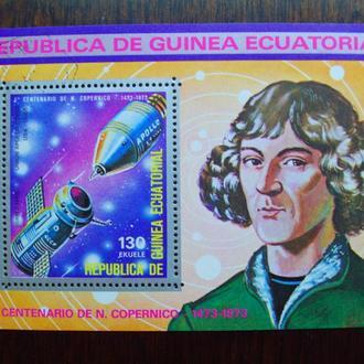 Экваториальная Гвинея.1972г. Коперник. Почтовый блок.