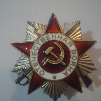 Орден Отечественной Войны 2 степени с доком
