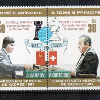 1981 Сан Томе и Принсипи Шахматы MNH ** КРАСНАЯ НАДПЕЧАТКА