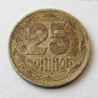 25 копеек Украина 1994 год штамп 1ББ крупный гурт (320)