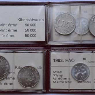 Венгрия альбом 1983 ФАО 3 монеты (20 филлеров, 5 и 10 форинтов)