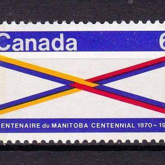 Канада 1970 г  MNH -