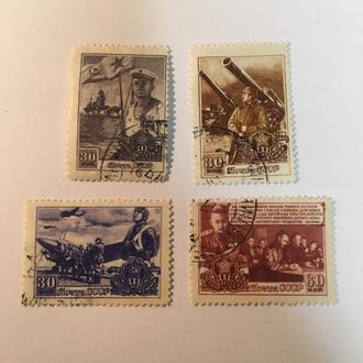 Марки СССР 1948г