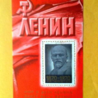 СССР 1970г    Ленин-глава советского государства