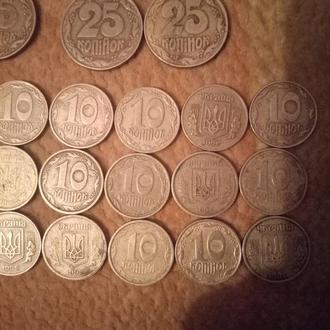 10 копеек Украины 1992/1994/1996
