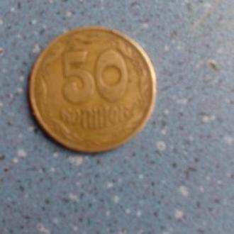 Монета 1992 року