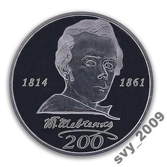 2 настільні медалі 200 р. Т.Г. Шевченку