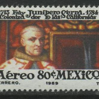 Мексика - история 1969 - Michel Nr. 1305 **