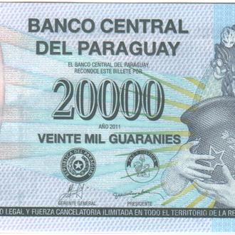 Парагвай 20000 Гуарани 2011 в UNC