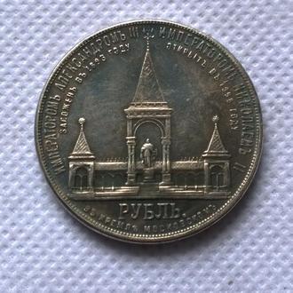 рубль 1898 год Дворик