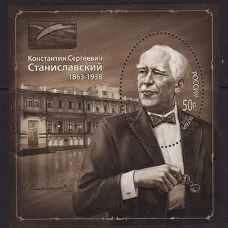 Россия 2013 Станиславский Театр Архитектура блок**