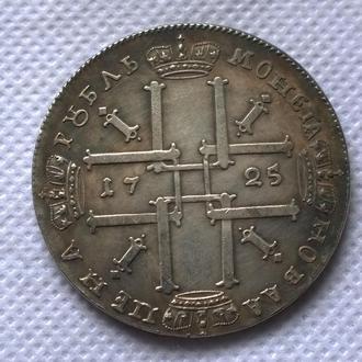 рубль 1725 год Петр 1